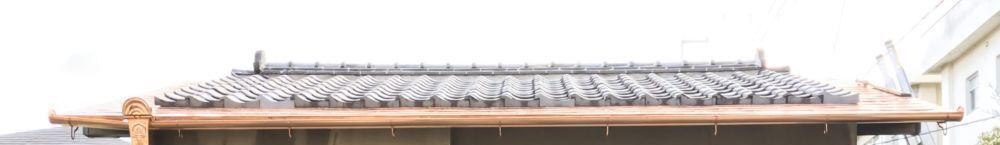 銅板 額縁屋根 雨樋 雨とい